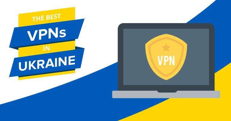 Кращі VPN для України